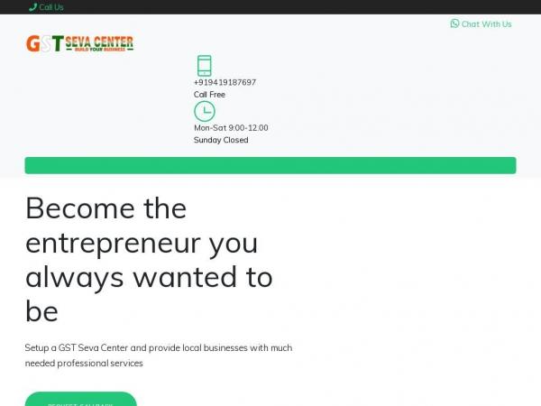 gstsevacenters.com
