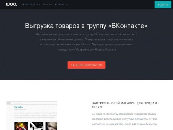 smm-trade.ru